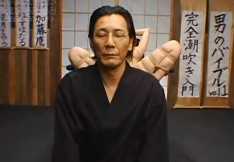 加藤鹰指爱训练视频十周年教程