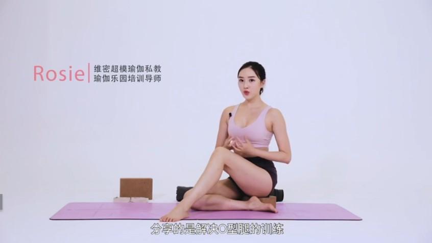 维密超模私教的美腿养成记,教你打造专属超模美腿